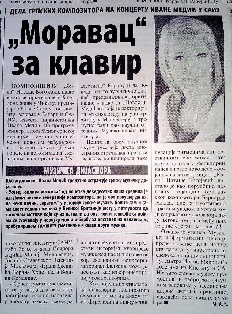 Ivana Medic Interview (in Serbian) Novosti 26 September 2013