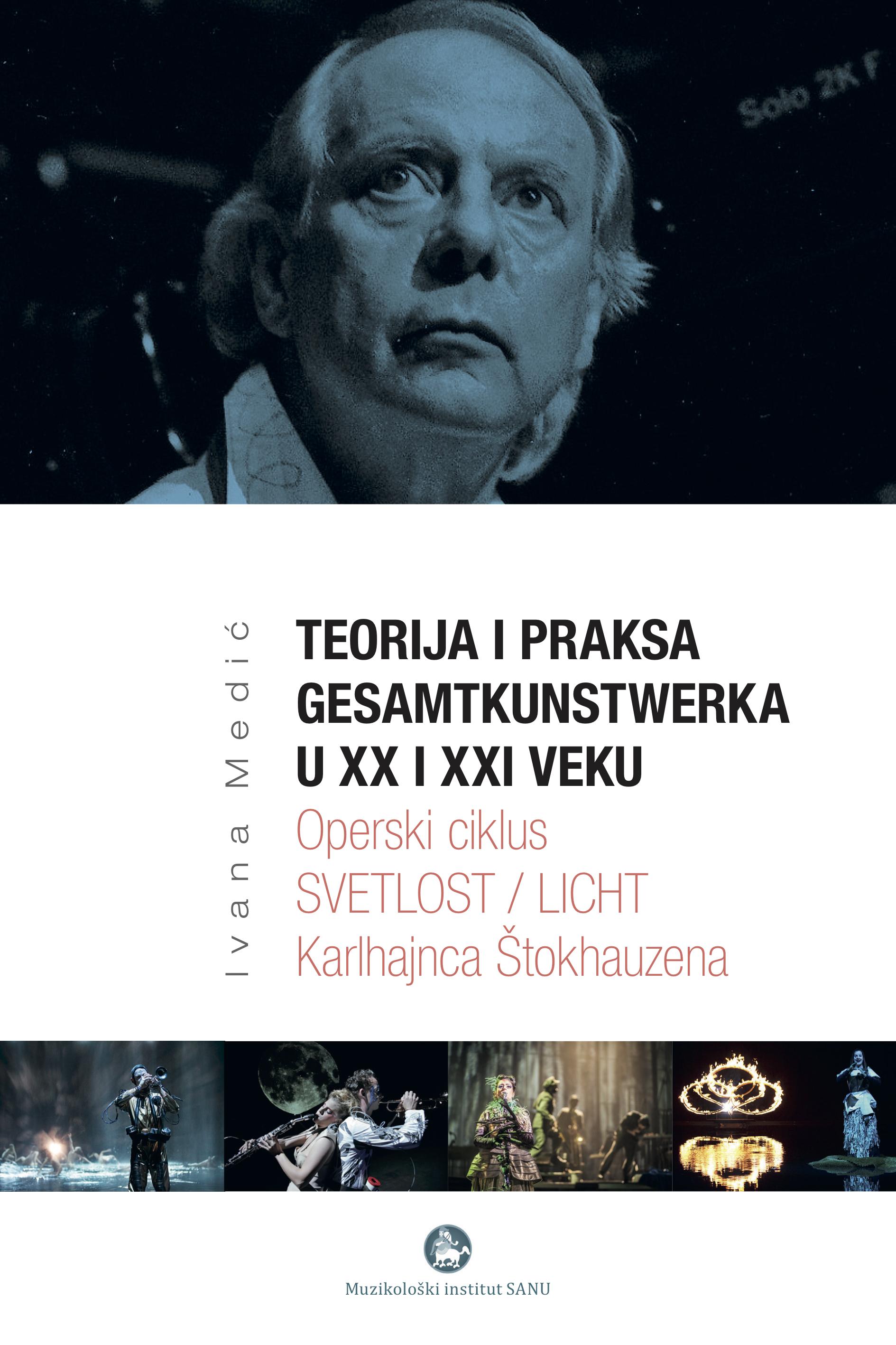 Svetlost/Licht Book Cover