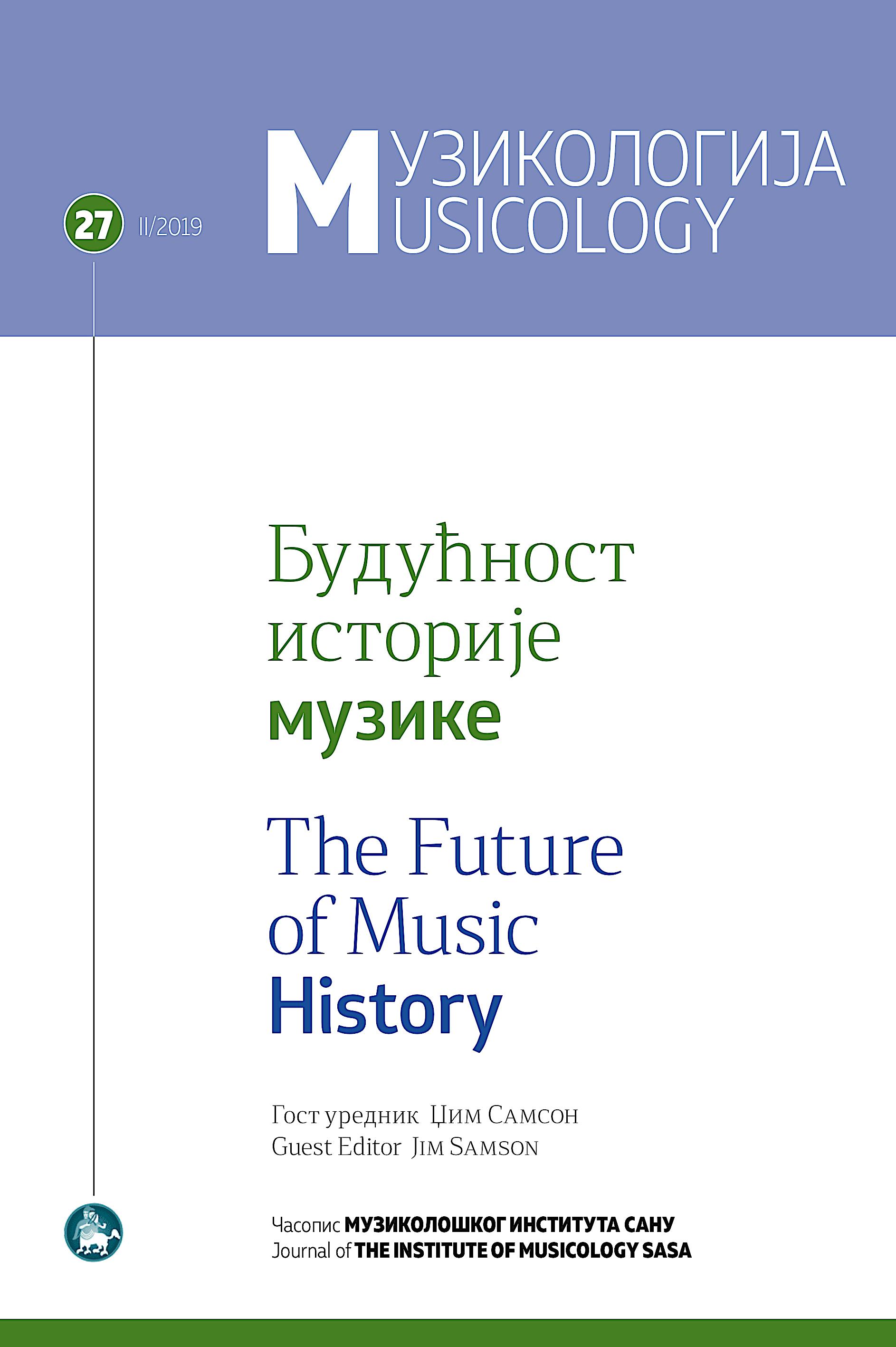 Musicology 27